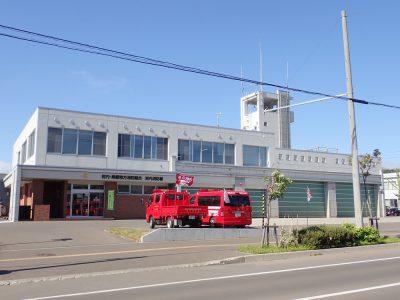 消防本部・岩内消防署