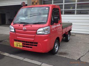 積載車・作業車2