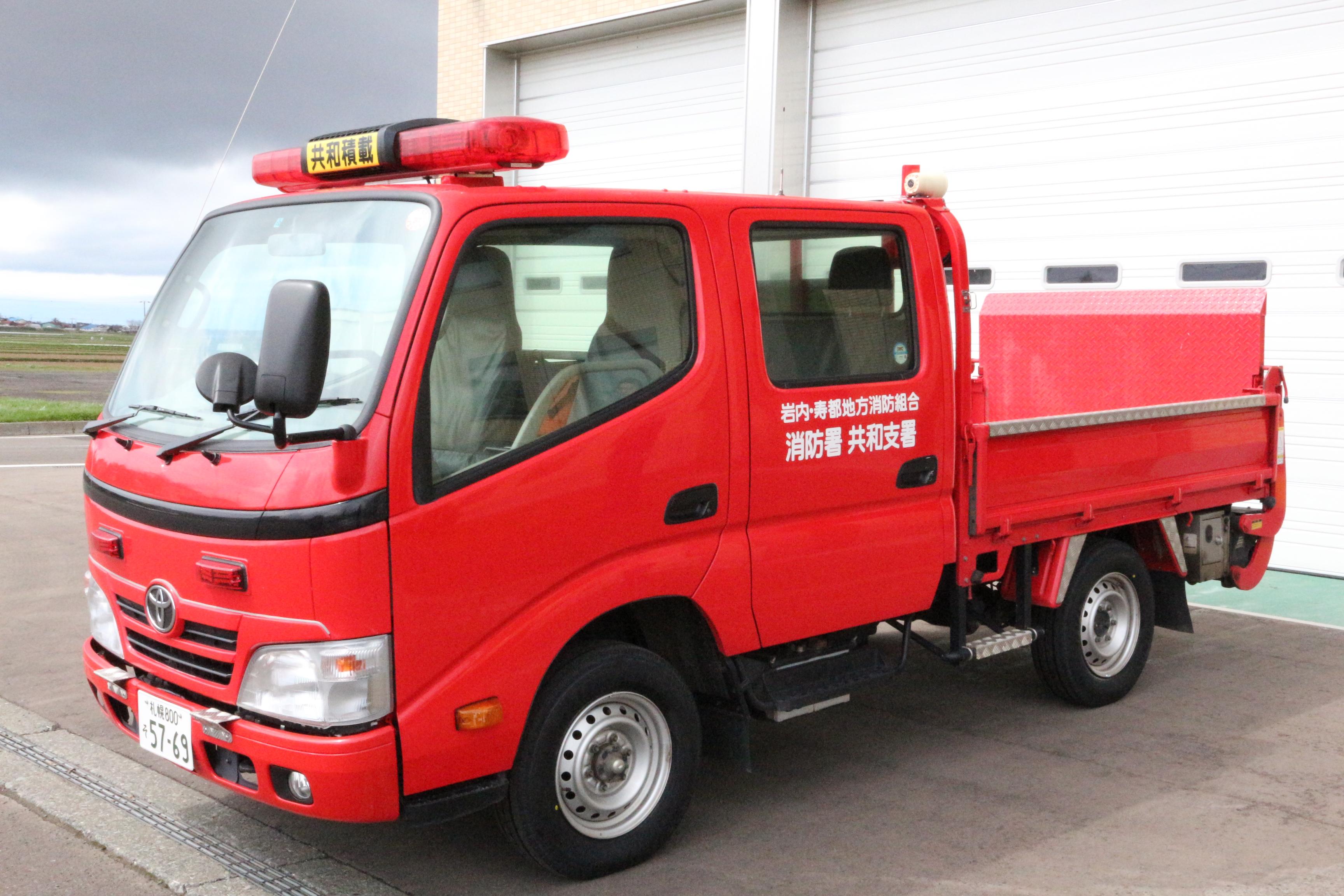 積載車・作業車1