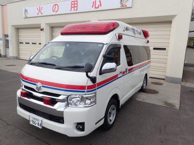高規格救急車
