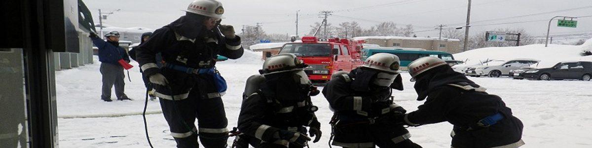 岩内消防署